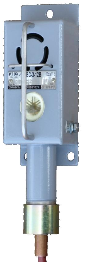 Сигнализатор световой ВС-5